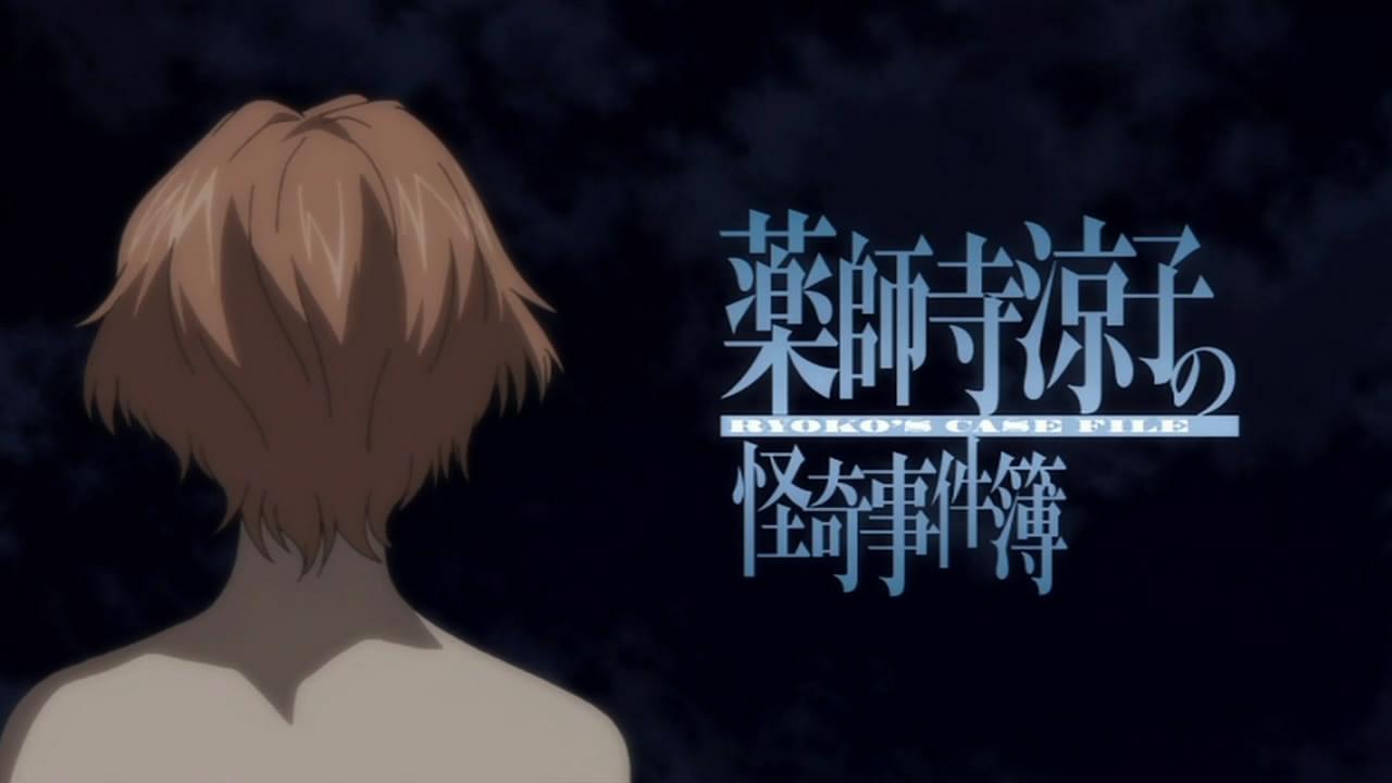 第13話 最終話 東京デッド・オア・ラブ(後編)